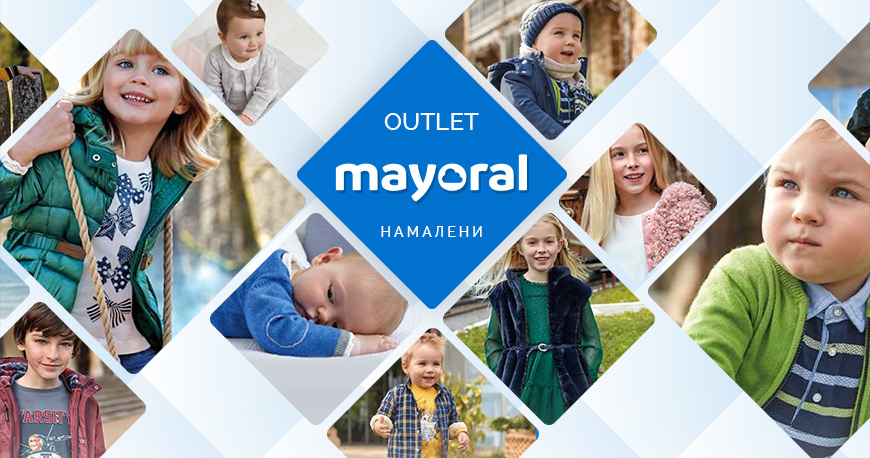 Mayoral Outlet